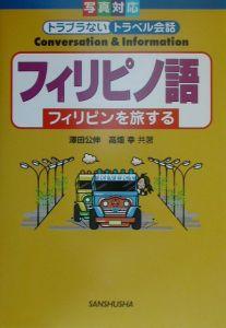 高畑幸   おすすめの新刊小説や...