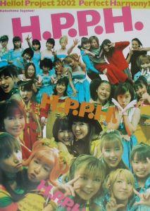 『Hello! project 2002 perfect ha』モーニング娘。