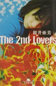 The 2nd lovers