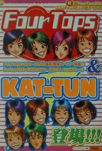 Four Tops & KATーTUN登場!!!