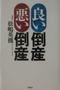 大橋慶士 | おすすめの新刊小説や漫画などの著書、写真集やカレンダー ...