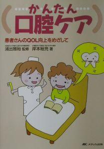 浦出雅裕   おすすめの新刊小説...