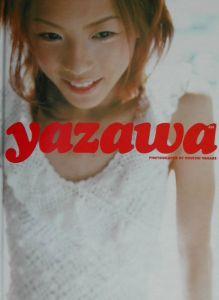 『Yazawa』矢沢心