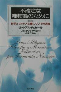 山崎カヲル   おすすめの新刊小説や漫画などの著書、写真集や ...