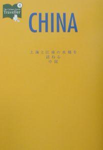 上海と江南の水郷を訪ねる中国