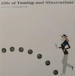 『136s of Yuming and illustratio』松任谷由実