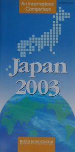 Japan2003