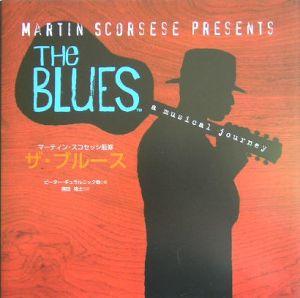 『ザ・ブルース』マーティン・スコセッシ