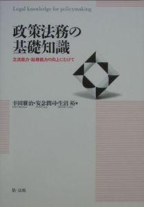 安念潤司 | おすすめの新刊小説や漫画などの著書、写真集やカレンダー ...