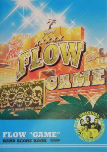 『フロウ/ゲーム』FLOW