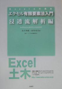 田中寿美 | おすすめの新刊小説...