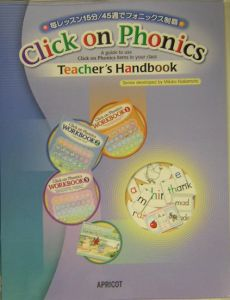 『Click on Phonics Teacher's Handbook』中本幹子