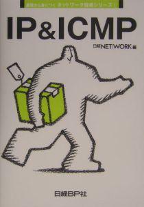 IP&ICMP