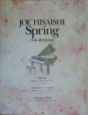 久石譲 Spring/人生のメリーゴーランド/Oriental Wind