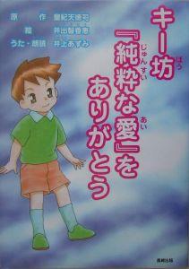 井出智香恵 | おすすめの新刊小説や漫画などの著書、写真集や ...