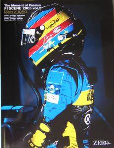 F1 scene 2005