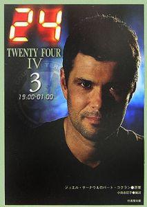 24-twenty four- 4