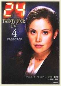 24-twenty four-4