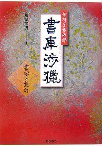 大久保桂子 | おすすめの新刊小説や漫画などの著書、写真集や ...