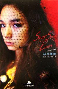 Singer Song Lovers