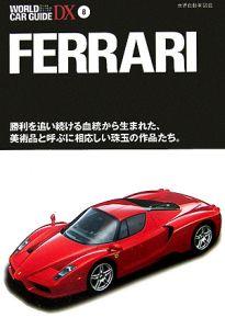 『フェラーリ』テリー・オニール