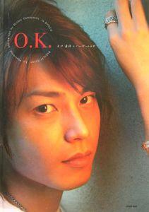 O.K. Ohkuchi Kengo 1st photobo DVD付