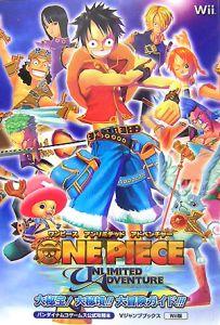 ONE PIECE アンリミテッドアドベンチャー<Wii版> 大秘宝!大秘境!!
