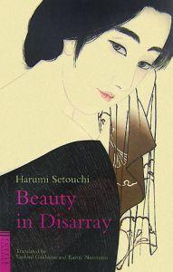 Beauty in disarray