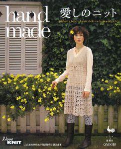 Hand made 愛しのニット