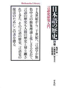 大藤時彦   おすすめの新刊小説...
