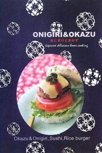 ONIGIRI&OKAZU
