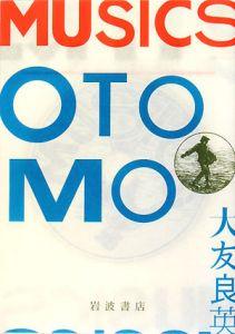 MUSICS DVD付