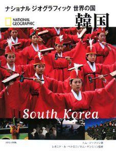 『韓国』トム・ジャクソン