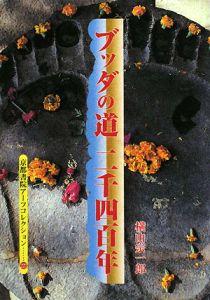 『京の祭』中田昭