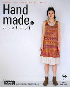 Hand made おしゃれニット