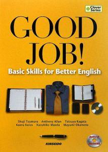 津村修志『Good Job! Basic Skills for Better English』