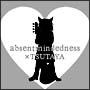 absentmindedness × TSUTAYA