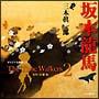 オリジナル朗読CD The Time Walkers 2 坂本龍馬