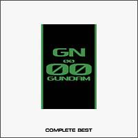 ガンダムシリーズ(ガンダム00)『機動戦士ガンダム00 COMPLETE BEST(Blu-spec CD)』