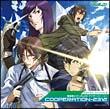 ガンダムシリーズ(ガンダム00)『機動戦士ガンダム00 CDドラマ・スペシャル3 アナザストーリー 「COOPERATION-2312」』