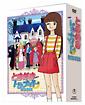 ときめきトゥナイト DVD-BOX