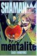 マンタリテ シャーマンキング<完全版> 最終公式ガイドブック