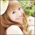 ファイト!! With MAYU☆夏SELECTION 7月