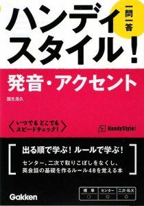 英文速読ドリル 10 minutes level2 z会出版編集部の本 情報誌