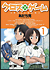 クロスゲーム 1[GNBA-7721][DVD]