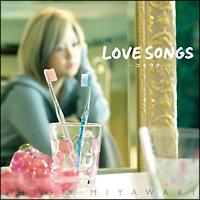 LOVE SONGS-コイウタ-