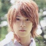 浜尾京介『君を見つけたい』