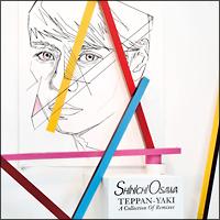 TEPPAN-YAKI -A Collection Of Remixes-