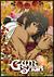 グイン・サーガ Vol.3(通常版)[ANSB-9195][DVD]