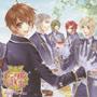 レンタル執事 Drama CD Vol.1